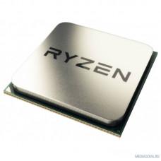 CPU AMD Ryzen 3 1200 BOX 3.1/3.4GHz Boost,10MB,65W,AM4  [YD1200BBAFBOX]