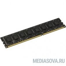 AMD DDR3 DIMM 8GB (PC3-12800) 1600MHz R538G1601U2S-UO
