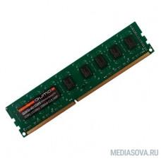 QUMO DDR3 DIMM 4GB (PC3-10600) 1333MHz QUM3U-4G1333K9