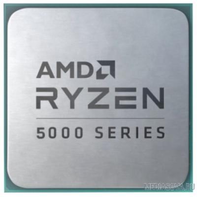 Процессор CPU AMD Ryzen 5 5600G BOX